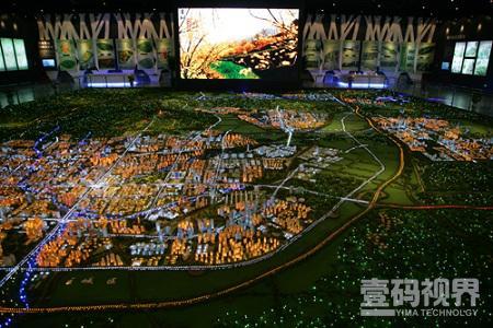 定西市城市规划沙盘
